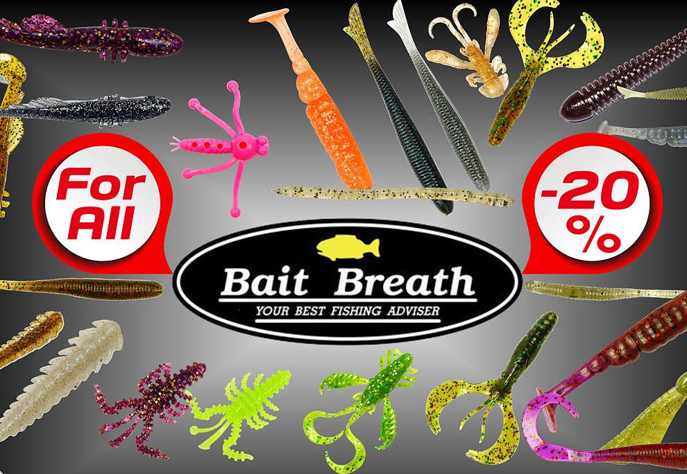 minus 20 bb soft lures5.jpg